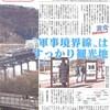 "朝鮮半島の軍事境界線は""観光地"""