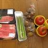 2日目の方が安くなる?東京食肉市場まつり2016に行ってきた~買ってきたもの価格・写真まとめ2日目~
