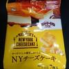 カントリーマアム マイスターズ NY(ニューヨーク)チーズケーキ!コンビニや通販で買えるチーズチョコが入ったクッキー菓子