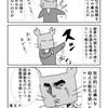 北斗神拳伝承者気分のカニ