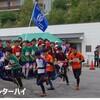 #40_インターハイ、中高生の熱い戦いの火ぶたが切って落とされる! ―中高生に注目!-