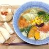 8月28日の食事記録~糖質0麺のうどん風を洋風にアレンジ