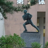 秋工ラグビー 創部90周年記念行事 本日開催