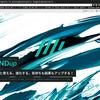 BiNDクラウド改めBiNDupに変わります。