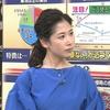 「ニュースウォッチ9」5月3日(水)放送分の感想