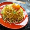 【簡単】フライパン1つで作るぺぺたま卵黄のせレシピ【主婦のズボラ飯】