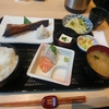 大手町【さかなさま】今日の焼き魚 ¥1000