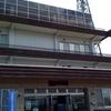Route6 津南(ひまわり広場) ⇒ 万代橋 (信濃川川下り・ダム&堰カードがっぽり回収の旅) その4
