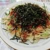定額給付金で外食Vol.18  敦賀でへしこスパゲッティー