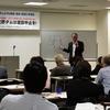 もはや立野ダムは必要なし ・・・ 熊本市長選を前に、ダム学習会