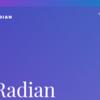 RADIAN(ラディアン)ICO※ハイリターン超神案件!?証券型仮想通貨・トークン