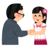 日向坂46 4thシングル「ソンナコトナイヨ」の個別握手会の第1次受付での完売率がすごすぎる!簡単に結果と残数も【日向坂46】
