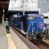 【乗車記】8009レ 臨時寝台特急カシオペア乗車記②(上野→札幌 )北海道新幹線開業前の青函トンネルを通過