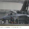空自 F15 戦闘機が前代未聞の脱輪事故、民間機の欠航が相次ぐ - 那覇空港で那覇空港は誰のためにあるのか