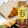 藤倉食品の豆豊カステラ ひるおびで紹介