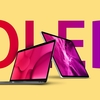OLED 10.9インチiPadが年内生産開始、来年初頭にも発売へ OLED 12.9インチiPadProや16〜17インチMacBook Proも2022年に