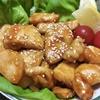 鶏むね肉の甘辛照り焼き 簡単に作っちゃお(^^♪