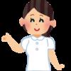 【LINEモバイル】回線変更手数料が無料(2019/03/01~2019/05/31)