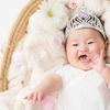 生後6ヶ月のお祝いにスタジオアリスでハーフバースデーの記念撮影!高いけどかわいい写真をお得に手に入れる方法とは?