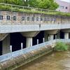 比丘尼橋下流調節池(東京都練馬)