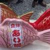 土屋太鳳さんの西武鉄道CMで人気の「川越氷川神社」へ!