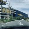 連休にIKEA鶴浜ストア(大阪)で購入した食品とアイテム全10個