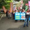 中核派と動労千葉と関西生コン主催のデモに参加した‼️