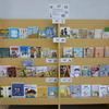 とある学校の図書館(しゅじんこうは1ねんせい)