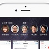 iPhone:アプリ切替時の画面上部に電話の履歴を表示させない方法