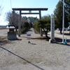 【御朱印】帯広市川西町 川西神社