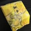 【試してみた】彩雲堂の柚衣・・・!