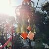 初詣 堀ノ内妙法寺で干支盃と猿廻し