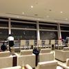 羽田空港国際線ターミナル 本館SKY LOUNGE