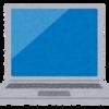 【Windows】Windows10で「デバイスに重要なセキュリティ修正プログラムと品質修正プログラムがありません」が表示された時に対処した方法