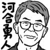 【邦画監督】河合勇人監督作品レビュー--漫画実写化に依存した今の日本映画界にとって貴重な手腕を持つ存在