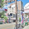 【松屋町 スーパー】松屋町駅周辺のスーパーマーケットまとめ