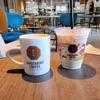 【猿田彦珈琲 調布焙煎ホール】トリエ京王調布にある子連れに優しいカフェ!ディカフェも!