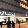 モクシー東京錦糸町(マリオットプラチナチャレンジ)