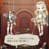 【シノアリス】10 連ガチャで初確定演出!【シンデレラ】