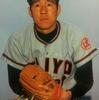 殿堂入りを祝し平松政次の野球カードを6枚紹介しながら足跡をたどる~背番号3に込めた入団時の決意【PC閲覧推奨】
