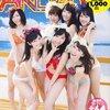 AKB48グループ、真の「次世代」はまゆゆ・ぱるる世代ではない?