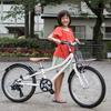 おしゃれで高性能な子供用自転車を探している人におすすめしたい!コーダーブルーム asson J20がやってきた。