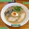 🚩外食日記(581)    宮崎ランチ   「悠瑠里(ゆるり)」⑦より、【ら〜めん】‼️