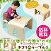 子供専用机&椅子