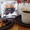 久遠チョコレート @妙蓮寺 エクアドル産ビターチョコが効いてるショコラティエのオランジェ