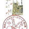 【絵入りハト印】2016.11.25・動画のノスタルジーシリーズ第4集