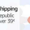 チェコへもアマゾンが39ユーロ以上の買い物で送料無料に!
