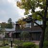 【226】文京区目白台 永青文庫で細川家の凄さを知る