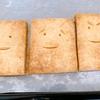 小麦粉・卵・バター不使用!『かんたんすぎる米粉クッキー🍪』ヴィーガンの方にも◎グルテンフリーお菓子レシピ