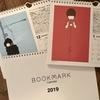 「BOOKMARK」が、カレンダーに!